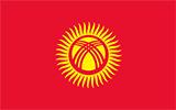 Abbild der Flagge von Kirgisistan