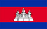 Abbild der Flagge von Kambodscha