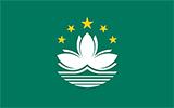 Abbild der Flagge von Macau