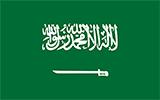 Abbild der Flagge von Saudi-Arabien